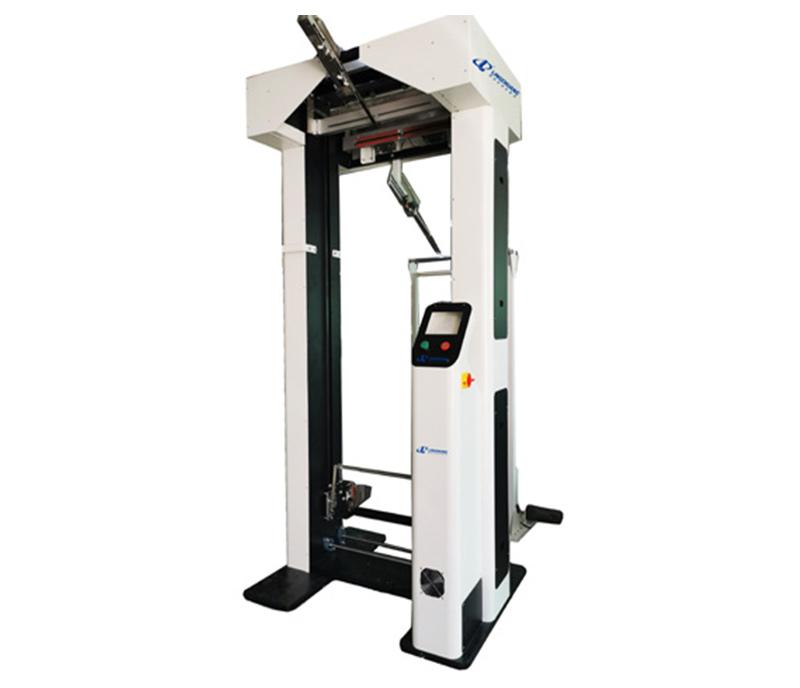 Automatic Vertical Garment Bagging Machine - LSQF-1680